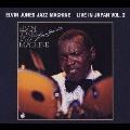 ELVIN JONES JAZZ MASCINE/LIVE IN JAPAN 1978 VOL.2