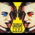 THE BEST OF MOZART SELECTED BY TARO HAKASE  [CD+DVD]