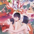 Inland Sea  [CD+DVD]