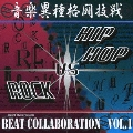BEAT COLLABORATION VOL.1