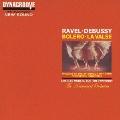 ドビュッシー&ラヴェル:名管弦楽曲集(1962年録音)