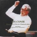 ブルックナー:交響曲 第4番 「ロマンティック」(原典版)