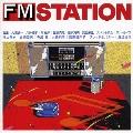 FMステーション -J-POP編-