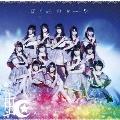ぼくらのターン [CD+DVD]