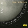ベートーヴェン:ピアノ・ソナタ第13番・第14番≪月光≫・第30番<限定盤>