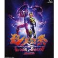 超英雄祭 KAMEN RIDER×SUPER SENTAI LIVE & SHOW 2020