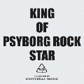 KING OF PSYBORG ROCK STAR  [CD+DVD]