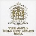 THE JAPAN GOLD DISC AWARD 2005<期間限定盤>
