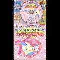 コロちゃんパック サンリオ・キャラクター・ソングシリーズ 4 サンリオキャラクターのたのしいリズム