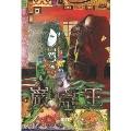 巌窟王 第4巻[ZMBZ-2104][DVD]
