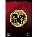 ポリス・ストーリー・スペシャル・セット DVD-BOX<初回5,000セット限定生産>