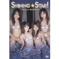 Shining☆Star!~A-class THE MOVIE~