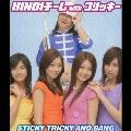 STICKY TRICKY AND BANG<通常盤>