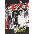ブラザー☆ビート DVD-BOX(6枚組)<初回生産限定盤>