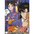アニメ 「金田一少年の事件簿」 DVDセレクション Vol.8