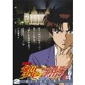 アニメ 「金田一少年の事件簿」 DVDセレクション Vol.2