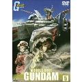機動戦士ガンダム 5