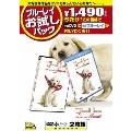 マーリー 世界一おバカな犬が教えてくれたこと [DVD+Blu-ray Disc]<初回生産限定版>