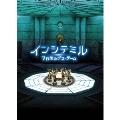 インシテミル 7日間のデス・ゲーム ブルーレイ&DVDセット プレミアムBOX [Blu-ray Disc+3DVD]<初回限定生産版>