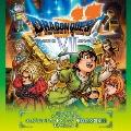 ニンテンドー3DS ドラゴンクエストVII オリジナルサウンドトラック 東京都交響楽団