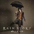 RAIN STORY [CD+DVD]<初回限定盤>