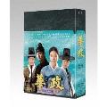 華政 ファジョン ≪ノーカット版≫ Blu-ray BOX 2