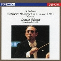 UHQCD DENON Classics BEST シューベルト:交響曲第8(9)番≪グレイト≫