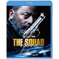 ザ・スクワッド [Blu-ray Disc+DVD]<初回版>