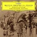 ブルックナー:交響曲第9番 テ・デウム [SHM-SACD]<初回生産限定盤>