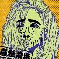 喜怒愛楽 (B盤)