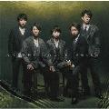 Doors -勇気の軌跡- (1) [CD+DVD]<初回限定盤>