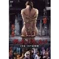 ザ・インフェルノ DVD