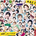 JOYしたいキモチ [CD+DVD]<初回限定盤B>