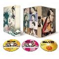 のみとり侍 豪華版 [Blu-ray Disc+2DVD]