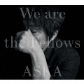 We are the Fellows UHQCD