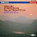 UHQCD DENON Classics BEST モーツァルト:交響曲第38番≪プラハ≫/交響曲第第39番 [UHQCD]