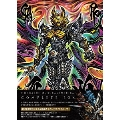 牙狼<GARO>神ノ牙-KAMINOKIBA- COMPLETE BOX [Blu-ray Disc+2DVD+CD]
