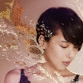 豊穣 - BEST'03-'18 -<通常盤>