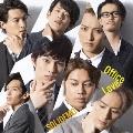 Office Love [CD+DVD]<SOLID盤>