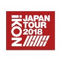 iKON JAPAN TOUR 2018 [3DVD+2CD+フォトブック]<初回生産限定版>