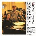 ラフマニノフ:ピアノ協奏曲第2番 パガニーニの主題による狂詩曲
