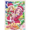HUGっと!プリキュア vol.15 DVD