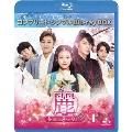 麗<レイ>~花萌ゆる8人の皇子たち~ BOX1<コンプリート・シンプルBlu-ray BOX> [3Blu-ray Disc+DVD]<期間限定生産版>