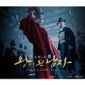 王になった男 オリジナル・サウンドトラック [2CD+DVD] CD
