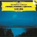 ベートーヴェン:ピアノ・ソナタ第8番≪悲愴≫ 第14番≪月光≫・第23番≪熱情≫<生産限定盤>