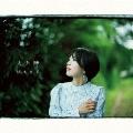 人と時 [CD+DVD]<初回限定盤>