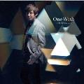 One Wish<アーティスト盤>