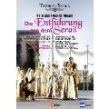 モーツァルト: 歌劇 《後宮からの逃走》