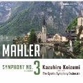 マーラー:交響曲 第3番 ニ短調