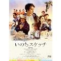 いのちスケッチ [Blu-ray Disc+DVD]